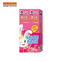DARLIE Value Pack Bunny Kids Strawberry Toothpaste (2pcs x 40g)
