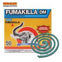 FUMAKILLA D1 Mosquito Coil Repellent (50pcs)