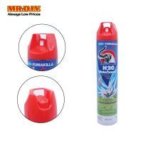 FUMAKILLA H20 Waterbased T Green Tea Aerosol (585ml)