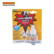 FUMAKILLA Jumbo Vape Liquid M 60 Night Refill