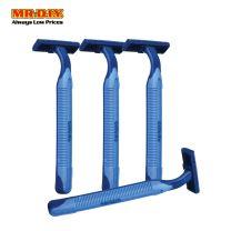 GILETTE Blue II plus Disposable Men's Razor (10pcs)