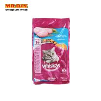 WHISKAS Dry Cat Food Adult 1+ Ocean Fish 1.2kg