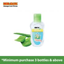 MR.DIY Anti-Bacterial Moisturizer Aloe Vera Hand Sanitizer (50ml)