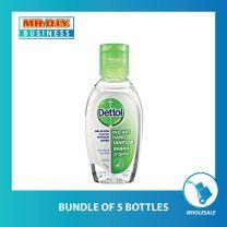 DETTOL Hand Sanitizer (50ml)