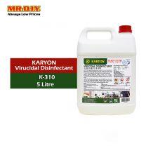 KARYON Virucidal Disinfectant K-310 (5L)