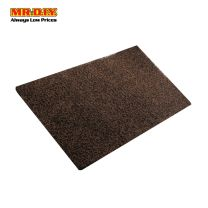 MR DIY Non-Slip Floor Mat - 40cm x 60cm (Weight: 4kg)