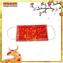 MR.DIY CNY Disposable 3-Layer Filter Colour Face Mask (10pcs)